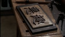 Thumbnail image 75 from the Millennium episode Bardo Thodol.